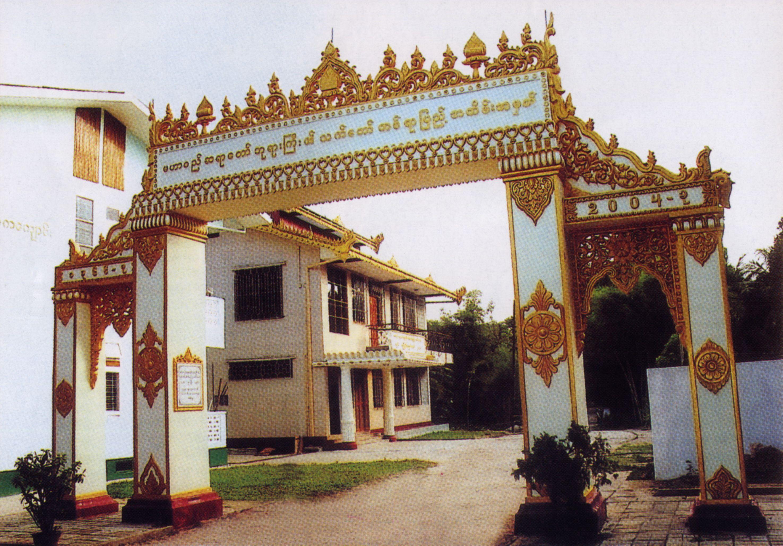 Click image for larger version.  Name:Mahasi Gateway.jpg Views:114 Size:914.9 KB ID:4943